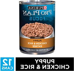 12 canned wet dog food puppy focus