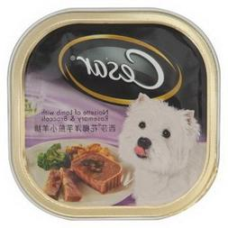 5 X Cesar Canine Cuisine 100 G Canned Dog Food Amazing of Th