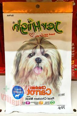 JerHigh Carrot Stick Dog Puppy Treats Chew Multi Vitamin Eye