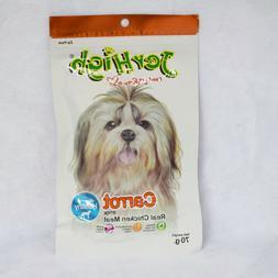 10 pcs*70g JerHigh Carrot Stick Dog Puppy Treats Vitamin Eye