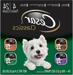 gourmet wet dog food variety packs 3
