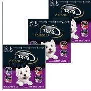 CESAR Canine Cuisine Variety Pack Dog Food Trays 3.5 Ounces