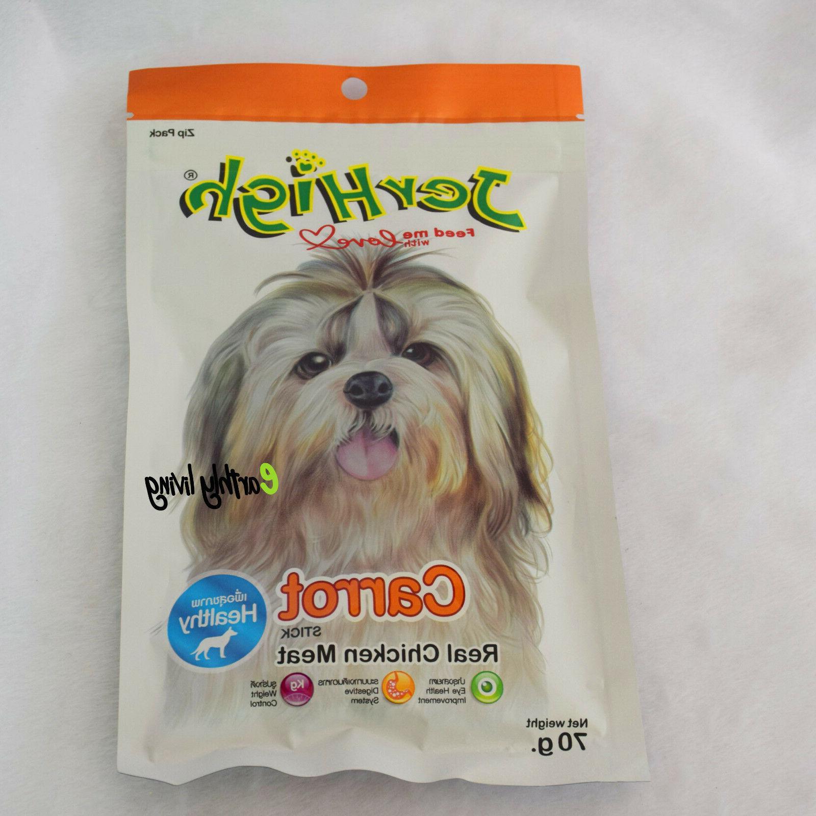 JerHigh Puppy Treats Vitamin Vision 70g