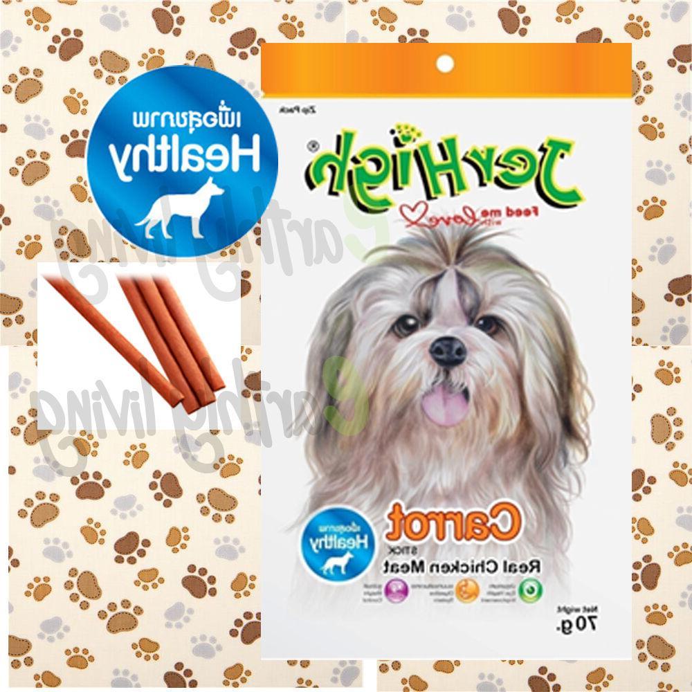 JerHigh Carrot Stick Dog Puppy Chew Vitamin Eye 70g