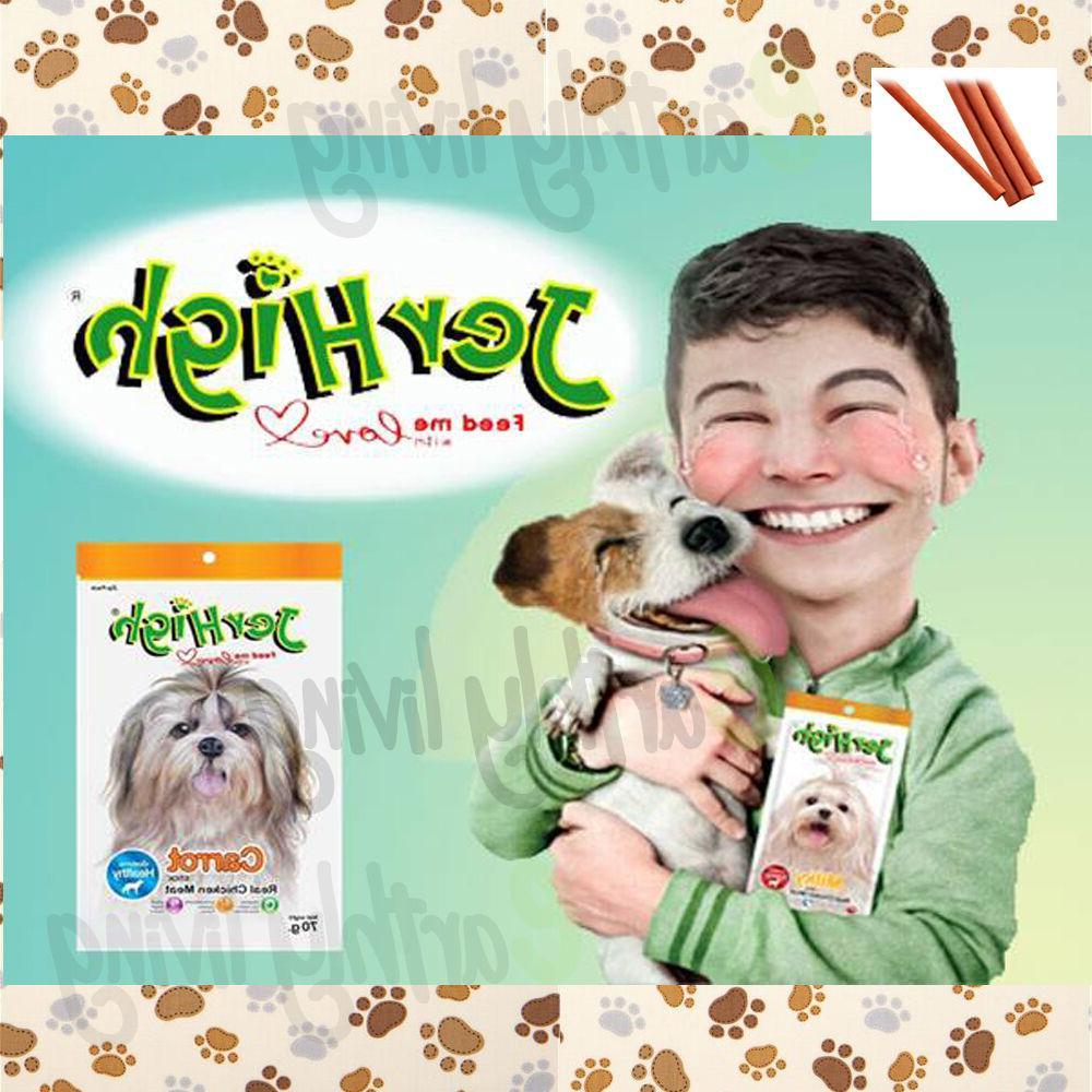 JerHigh Carrot Puppy Treats Vitamin 70g
