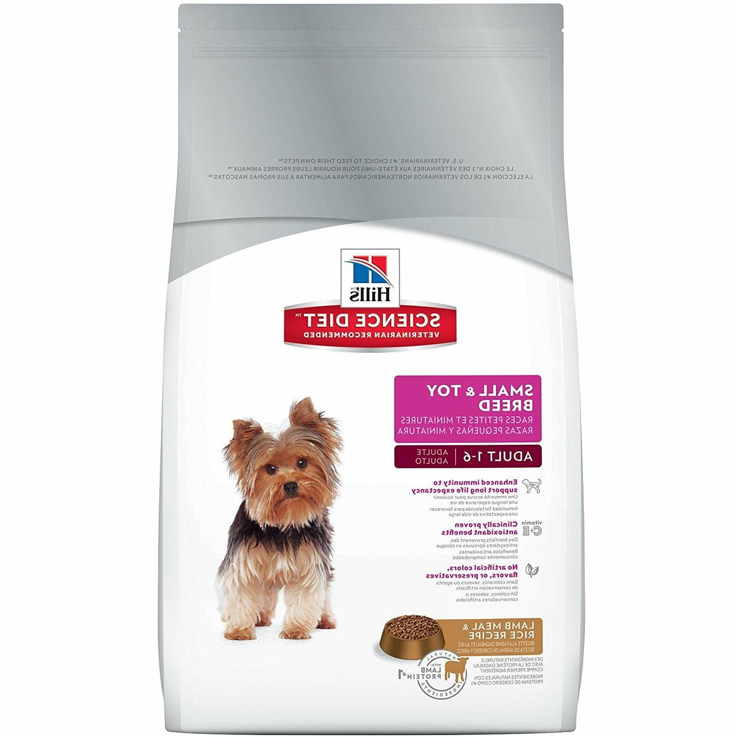 Dry Toy Lamb Chicken Rice Hill's Science 4.5lb