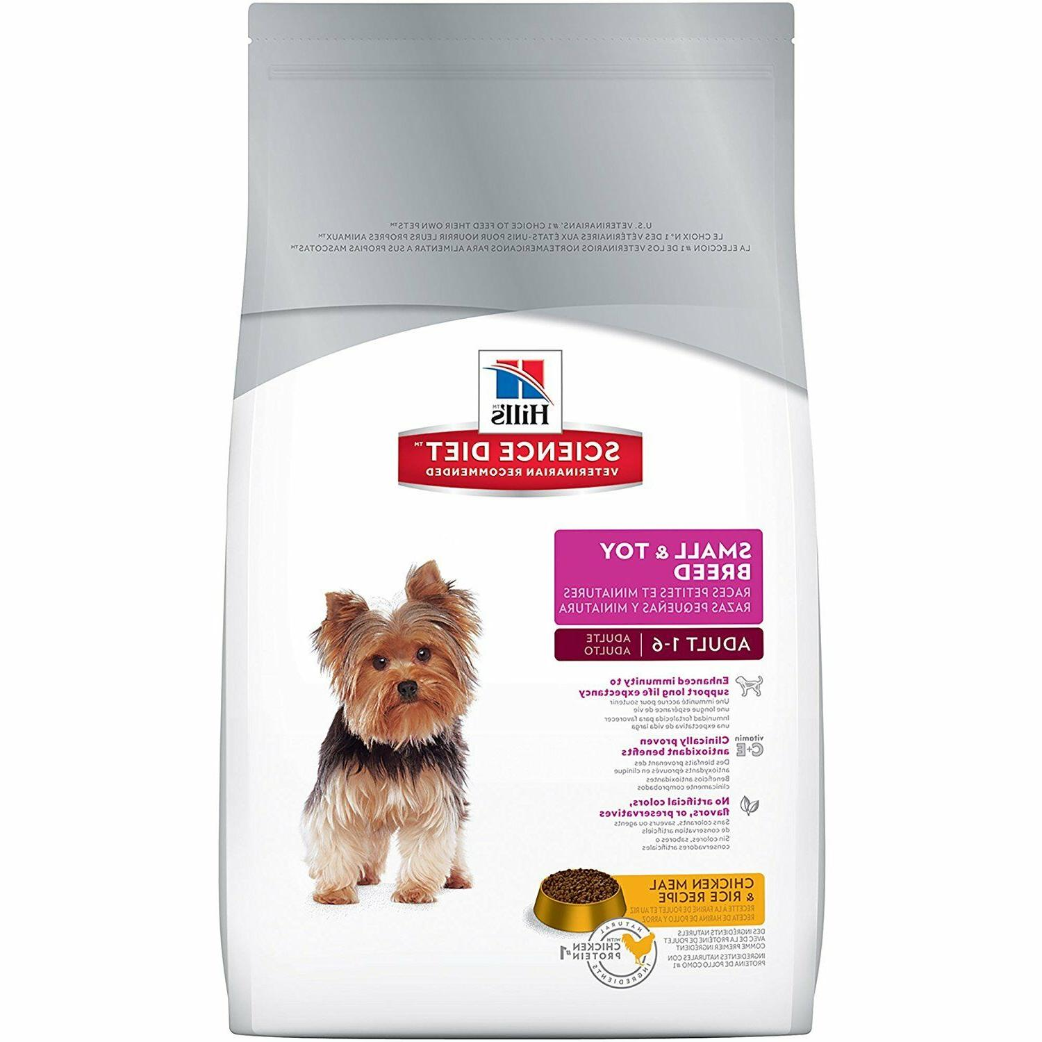 dry dog food small toy breed lamb