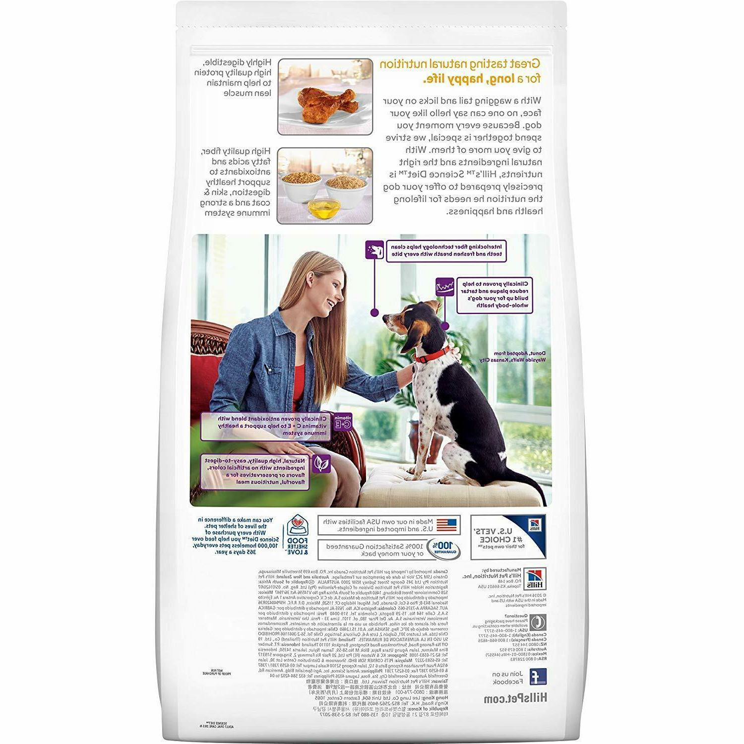 Hill'S Diet Oral Care & Recipe Dry Dog