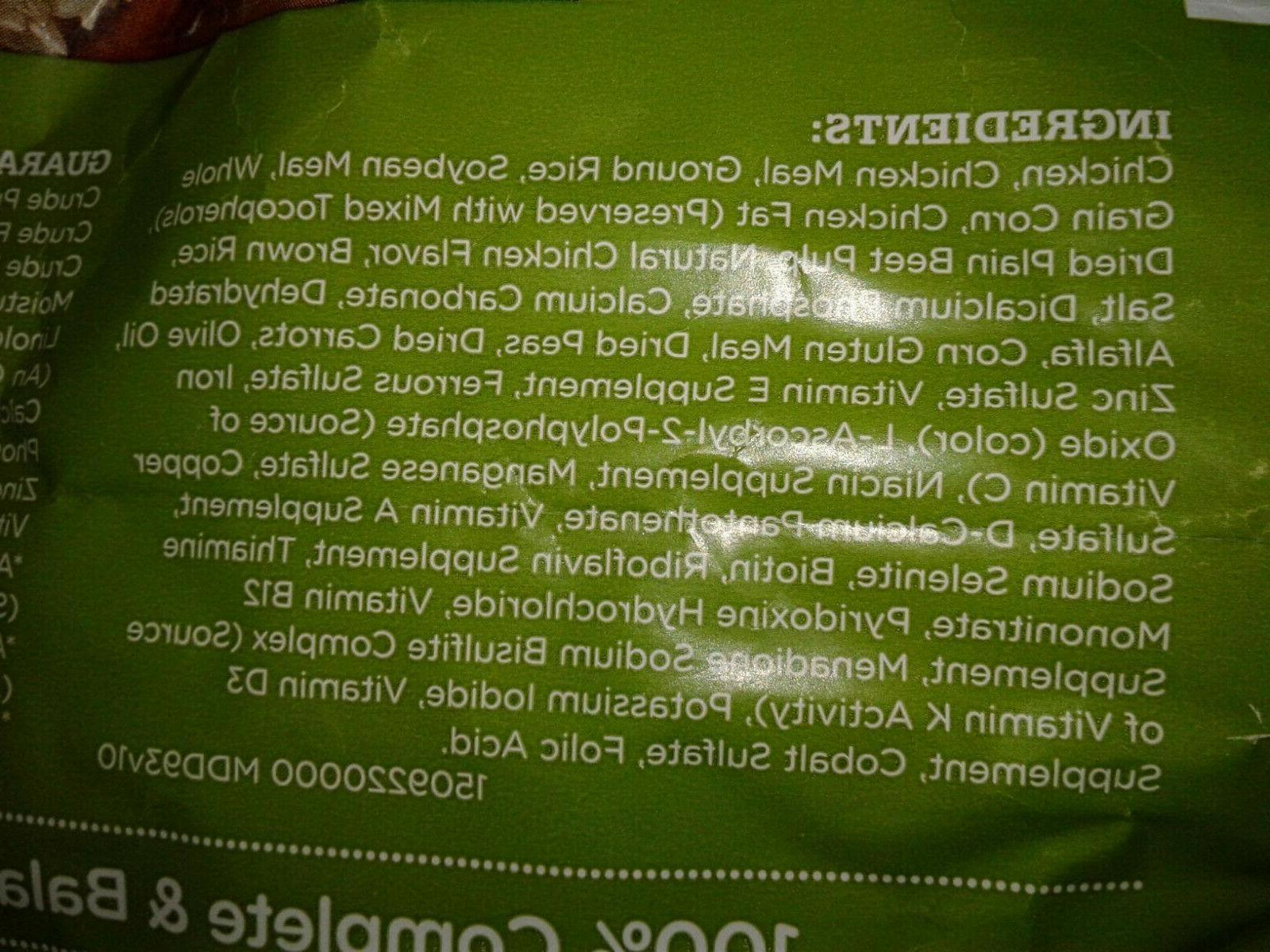 Dry Dog Food, Real Chicken & Veggies 40 Lbs