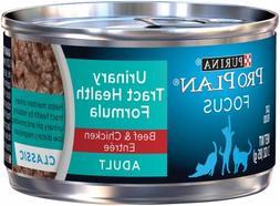 American Distribution Purina Pro Plan Beef & Chicken Cat Foo