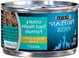 American Distribution Purina Pro Plan Turkey Cat Food, 3 oz