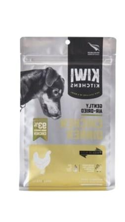 Tucker's Raw Freeze Dried Dog Food 14 Oz Bags BUY MORE SAVE